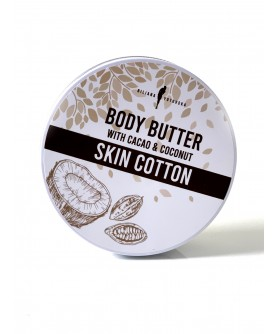 "Body butter with cacao & cocos ""Skin cotton"" 100ml"